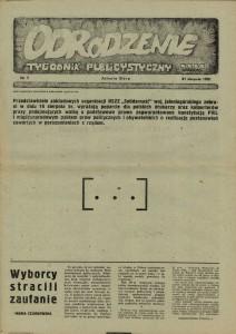 19810821 ODRODZENIE NR7 1s