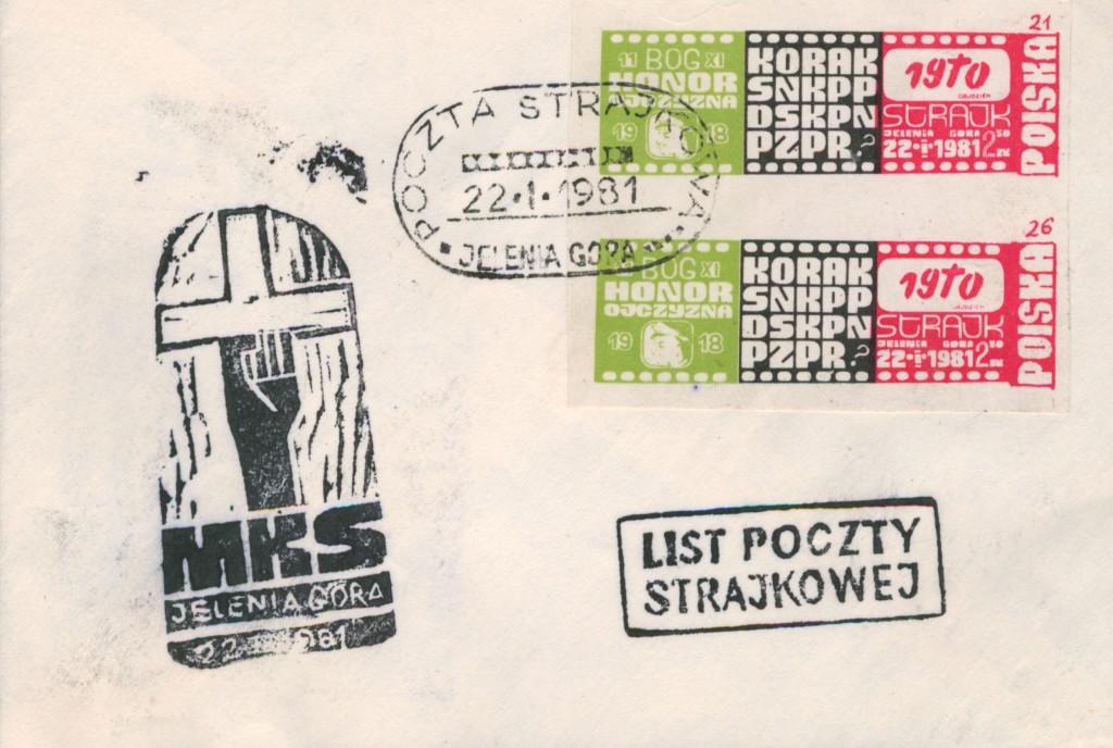 1981_0012k