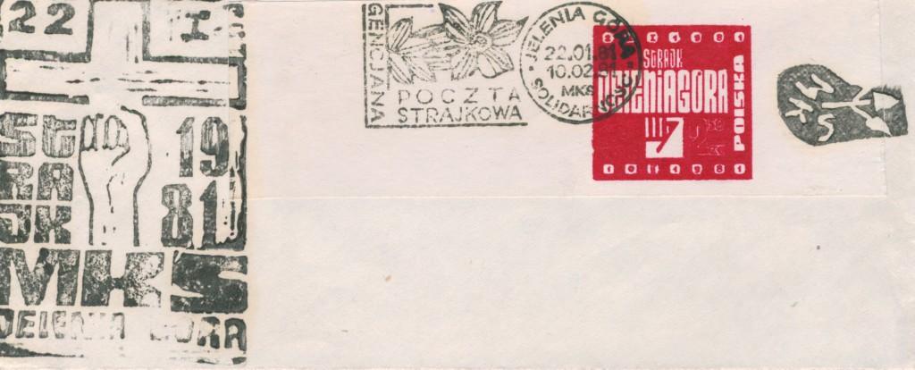 1981_0015k