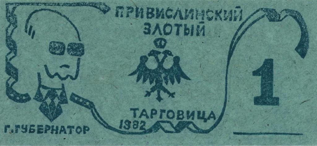 1982_0011b JARUZEL