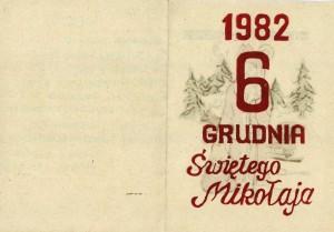 1982_0040kr