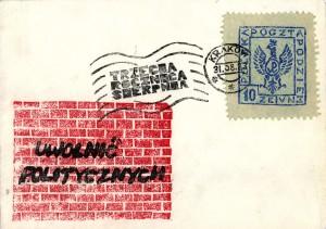 1983_0051k