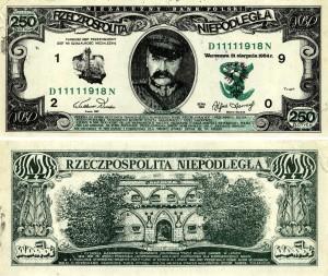 1984_0022b Piłsudski 250zł s.1 i 2 Rzeczpospolita Niepodległa