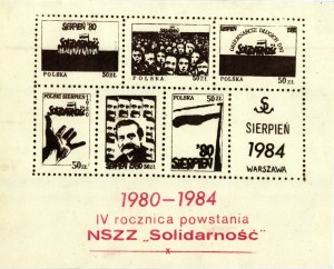 1984_0043k