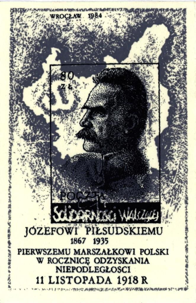 1984_0051k