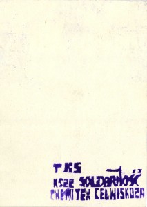 1984_0082kr