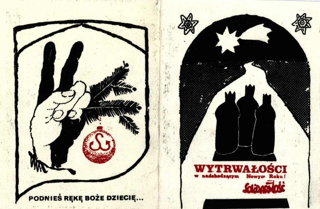 1984_0090kr