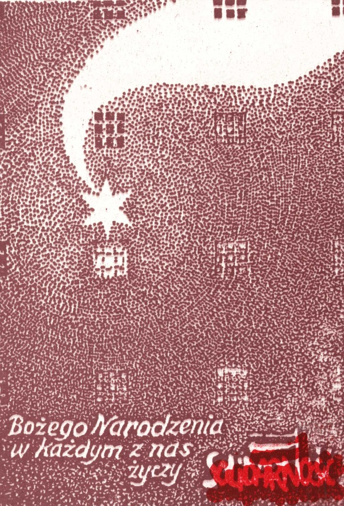 1984_0091kr