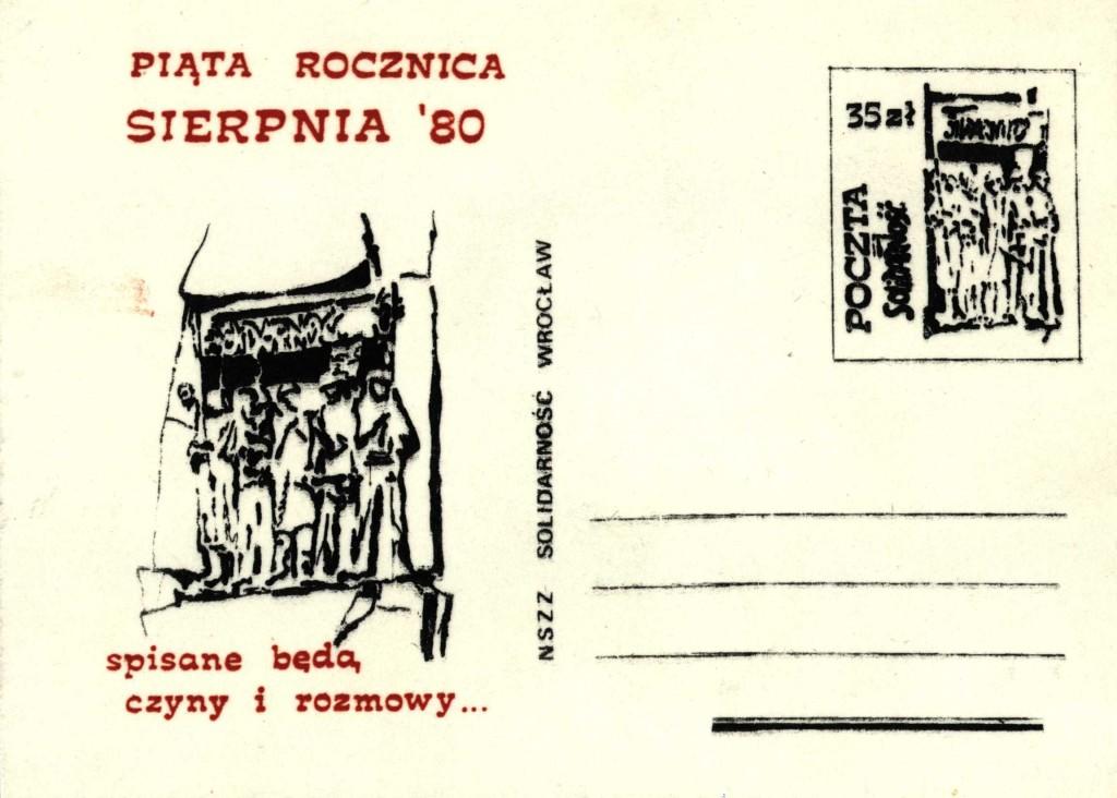 1985_0061k