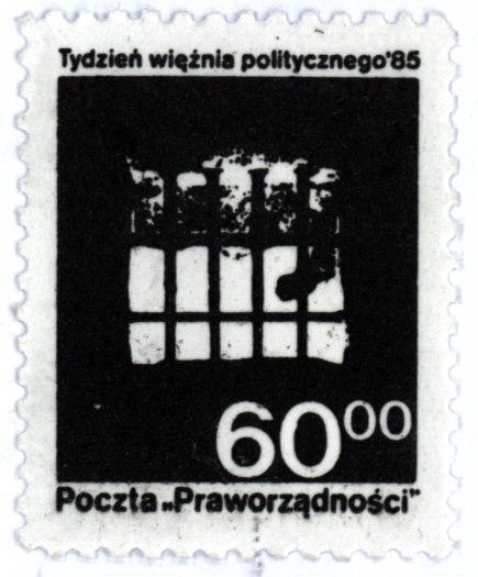 1985_0071k