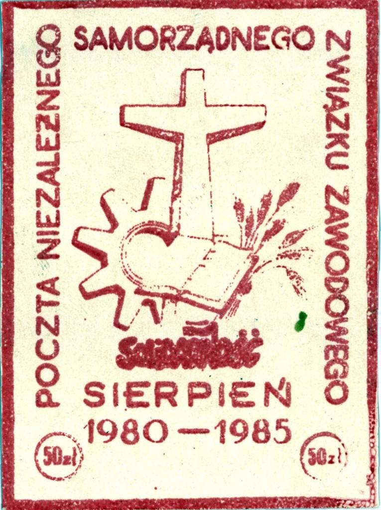 1985_0081k