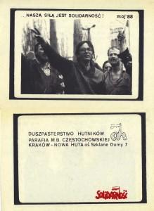 1988_0050kr