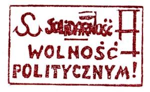 002_stempel_1982-83_wolność_politycznym