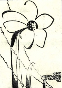 1982_0011kr