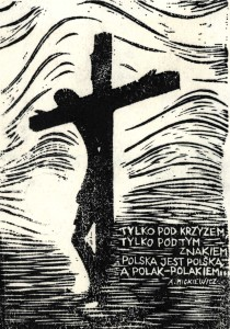 1982_0013kr