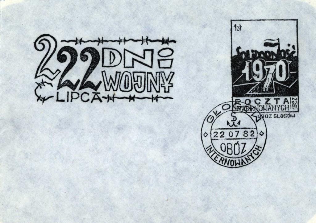1982_0048k