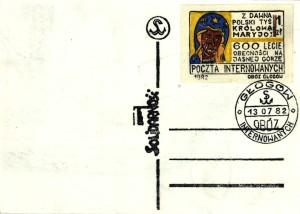 1982_0050k