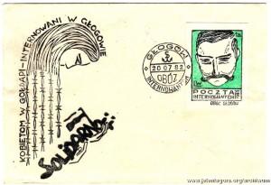 1982_0055k m_orlicz-004