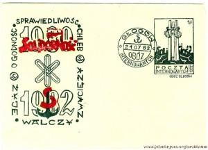 1982_0057k m_orlicz-006