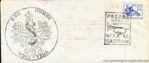 1982_0063k m_orlicz-014
