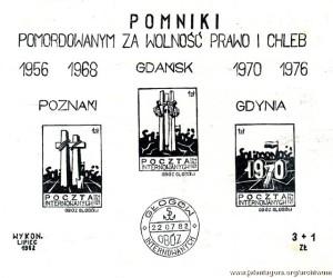 1982_0078k m_orlicz-026