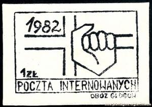 1982_0083k m_orlicz-034