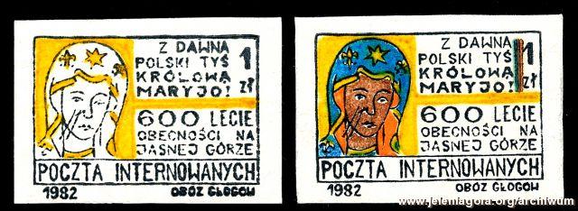 1982_0084k m_orlicz-035