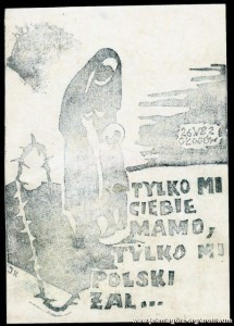 1982_0086k m_orlicz-037