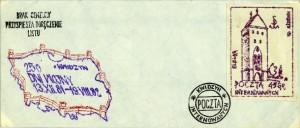1982_0203k