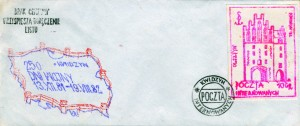 1982_0205k