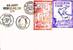 1982_0208k