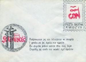 1982_0214k