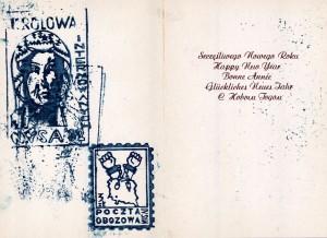 1982_0302k