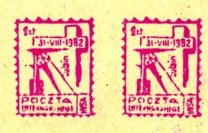 1982_0309k