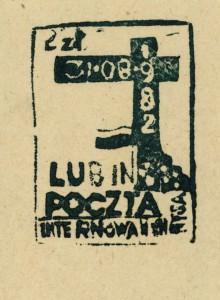 1982_0316k