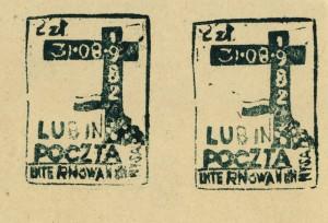 1982_0317k