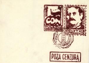 1982_0318k