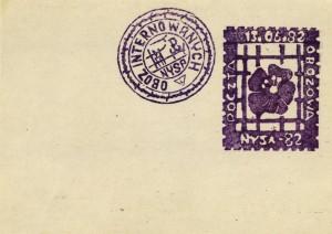 1982_0319k