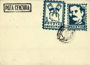 1982_0322k