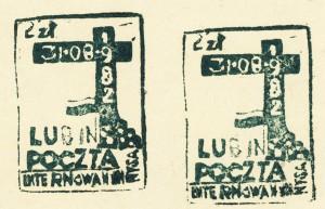 1982_0325k