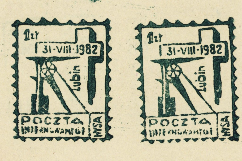 1982_0329k