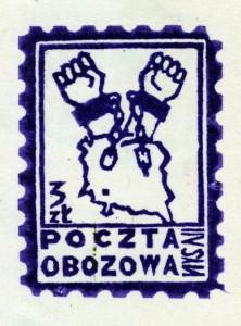 1982_0330k