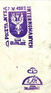 1982_0332k
