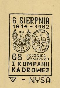 1982_0347k