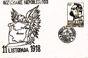 1982_0401k Uherce