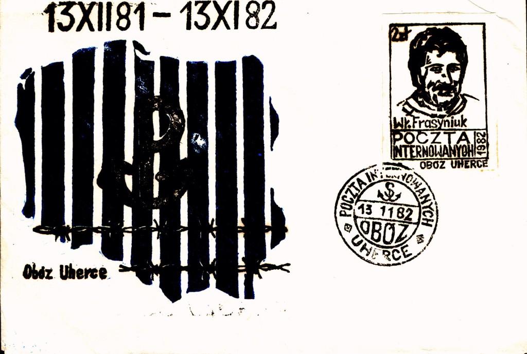 1982_0402k
