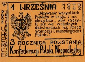 1982_0405k