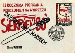 1982_0406k