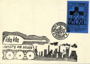 1982_0408k