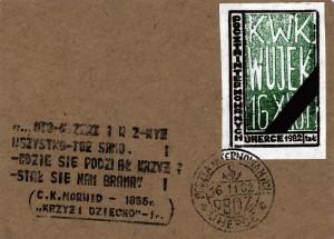 1982_0422k